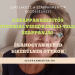 a szappankészítős tutorial videók csilli-villi szappanjai